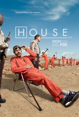 House ratings