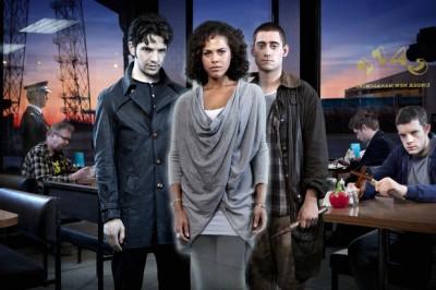 Being Human season five