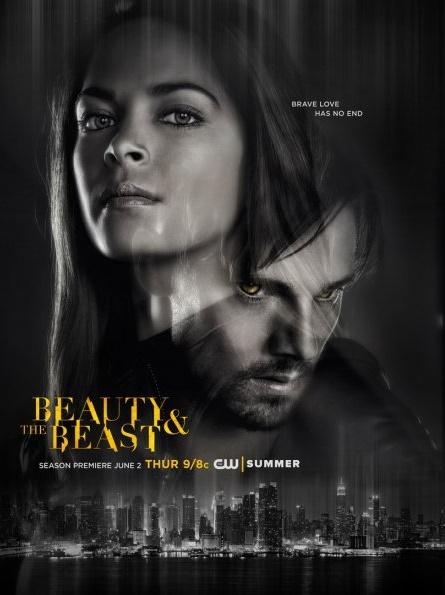 ურჩხული და ლამაზმანი / Beauty and The Beast - 3 სეზონი