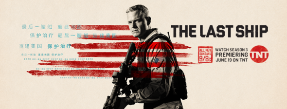The Last Ship on TNT: ratings (cancel or renew?)