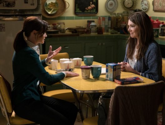 Gilmore Girls: A Year in the Life TV show revival on Netflix: season 1 (canceled or renewed?).