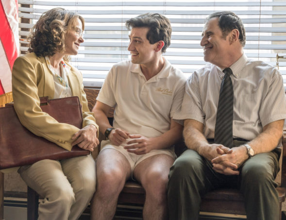 Red Oaks TV show on Amazon: season 3, no season 4