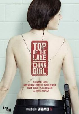 Top of the Lake: China Girl TV show on SundanceTV: (canceled or renewed?)