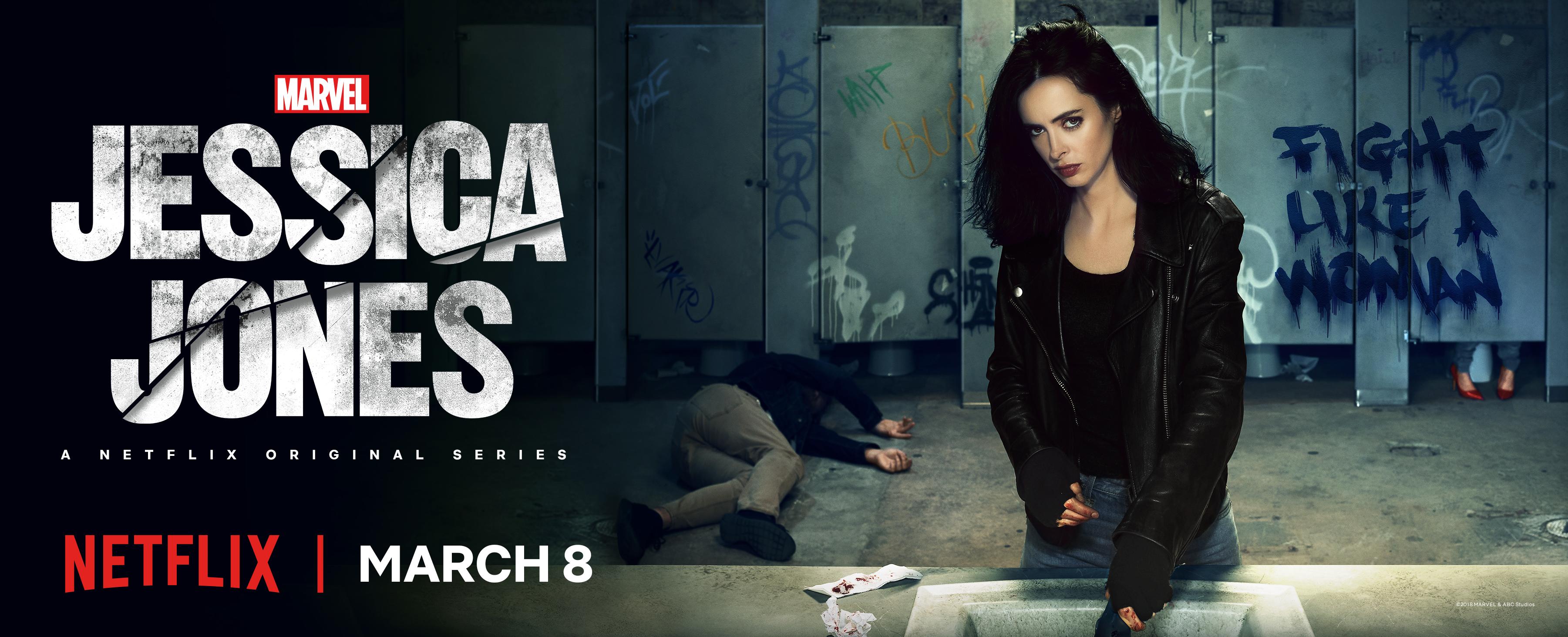 Marvel 39 S Jessica Jones Tv Show On Netflix Season 2