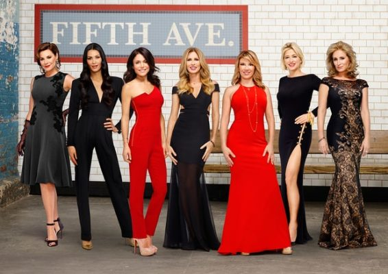 Real Housewives of New York TV show on Bravo: (canceled or renewed?)