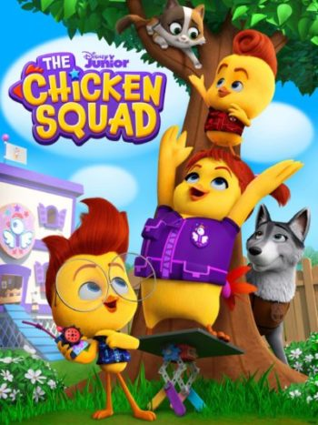 The Chicken Squad TV Show on Disney Junior: canceled or renewed?